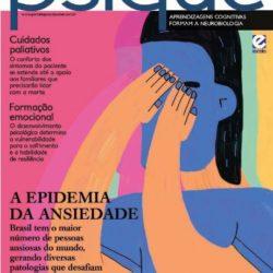 tn_psique